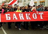 Виталий Рымашевский: Бойкот - факт, что бы ни говорил НИСЭПИ