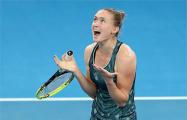 Александра Саснович пробилась в 1/8 финала турнира в Нью-Хейвене