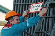 С начала года в Беларуси выявлено свыше 33,4 тысячи нарушений охраны труда