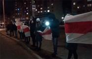 В Гродно прошел вечерний марш