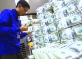 Валовый внешний долг вырос до $37 миллиардов