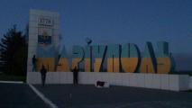 Украинские партизаны устроили «диверсию» под носом у оккупантов