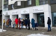 Фотофакт: В Новой Боровой выстроилась в знак солидарности в пекарню Brioche