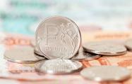 Российский рубль упал до минимума за две недели
