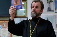 Умер священник, исследователь репрессий против белорусского духовенства Федор Кривонос