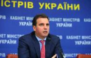 Вслед за Абромавичусом Минэкономики Украины покинул ряд чиновников