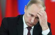 Путин попал с Украиной в собственный капкан