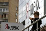 «Яндекс» перезапустил приложение для поиска на Android