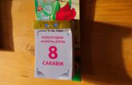 Группа «Ленинград» сняла белорусскоязычный клип к 8 Марта