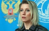 Россия назвала кота и морских свинок «важными свидетелями» по делу Скрипалей