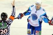 Белорусский хоккеист дисквалифицирован на два года за допинг