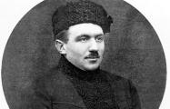 Булак-Балаховіч: Нацыянальнасць – беларус