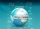Регистрация доменов в зоне .бел начнется весной