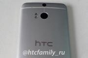 У нового смартфона HTC обнаружили три камеры
