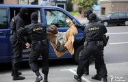 Как задерживали студентов на улице Кирова