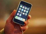 МТС закупила iPhone 3G на 65 миллионов долларов