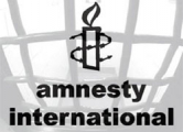 Amnesty International: Отправьте обращение к генпрокурору и министру ВД