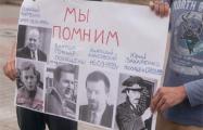 Что нужно знать про «эскадроны смерти» в Беларуси