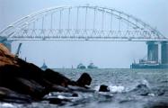 Украинских рыбаков, захваченных ФСБ в Азовском море, арестовали