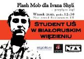 Польские студенты требуют освободить Ивана Шило (Фото)