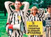 Эксперты ОБСЕ не смогли объективно расследовать дело Бебенина