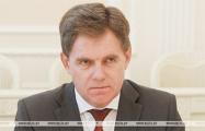 В Вильнюсе вице-премьеру Беларуси кричали «ганьба»