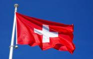 В Швейцарии пройдет референдум о выплате ?2250 каждому гражданину ежемесячно