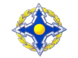 Совет Федерации ратифицировал протокол о внесении изменений в устав ОДКБ