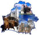 Туристы объезжают Беларусь стороной
