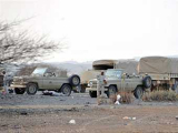 Саудовские ВВС нанесли удар по территории Йемена
