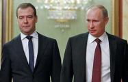 Правительство России вновь возглавит Медведев