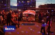 Брестские дворы под национальным флагом поют песни