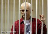 Алеся Беляцкого бросили в ШИЗО