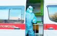 В одном из российских регионов на две недели отменены рабочие дни из-за пандемии