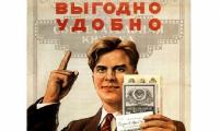 Ермакова призывает белорусские банки повышать привлекательность вкладов с длительными сроками