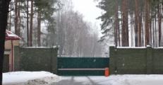 Резиденцию на Минском море достроили (Фото)