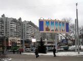 Эксперты СНГ обсудят в Минске вопросы социальной и демографической политики стран Содружества