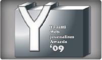 Институт журналистики БГУ начинает 28 февраля профподготовку PR-специалистов