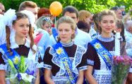 Как в Беларуси проходят школьные выпускные