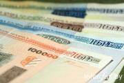 Активы банков Беларуси увеличились за январь на 0,6% до Br260,9 трлн.
