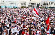 «Встретимся уже в новой Беларуси»