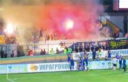 Игроки БАТЭ вместе с фанатами отпраздновали выход в «группу» ЛЕ