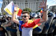 Президент Румынии - правительству: Люди будут продолжать протесты, если их проигнорируют