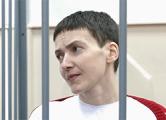 Следственный комитет РФ отказался освобождать Савченко