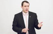 Павел Северинец: Белорусы должны объединиться вокруг выдвижения Статкевича в президенты