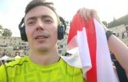 Белорус, пробежавший Афинский марафон: Бело-красно-белый флаг добавляет сил