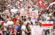 Вольные белорусы бьются за свободу и справедливость