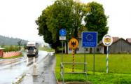 Германия продлит действие пограничного контроля