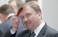 Кобяков увидел «восстановление экономического роста»