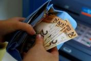 Министр экономики: зарплата в 2019-м вырастет до 1025 рублей